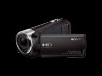 Video kamera SONY HDR-CX240EB Black
