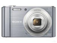 Fotoaparatas SONY DSC-W810 Silver