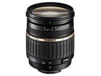 Objektyvas TAMRON SP AF17-50mm f/2.8 Nikon