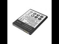Mobilaus telefono baterija EXTRA DIGITAL skirta Samsung I9100 S2