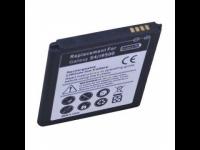 Mobilaus telefono baterija EXTRA DIGITAL Samsung i9500 Galaxy S IV