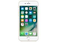 Mobilusis telefonas APPLE iPhone 7 32GB Gold