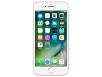 Mobilusis telefonas APPLE iPhone 7 256GB Rose Gold
