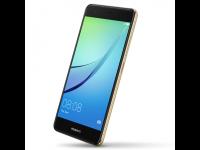 Mobilusis telefonas HUAWEI Nova 32GB DS Gold