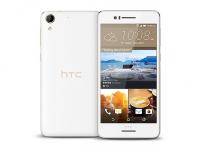 Mobilusis telefonas HTC Desire 728G DS White Luxury
