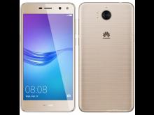 Mobilusis telefonas HUAWEI Y6 (2017) Gold