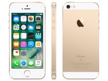 Mobilusis telefonas APPLE iPhone SE 64GB Gold