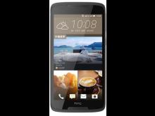 Mobilusis telefonas HTC Desire 828 Dark Grey